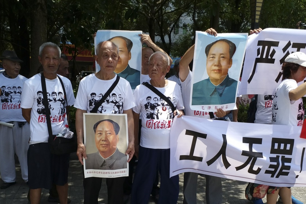 Chinese Maoists join students in fight for workers' rights at Jasic Technology