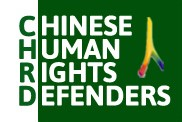 CHRD-Statement: China Must Release Detained Labor Rights Advocates