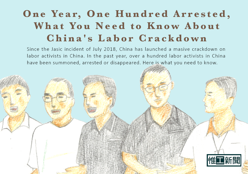 One Year, One Hundred Arrested, What You Need to Know About China's Labor Crackdown